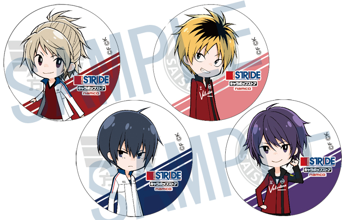 0731princeofstride_can_badge_daishi_01